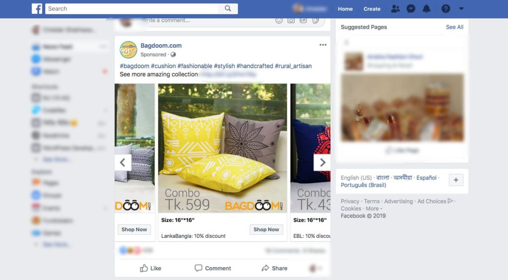 Facebook Dynamic Ads Bagdoom.com