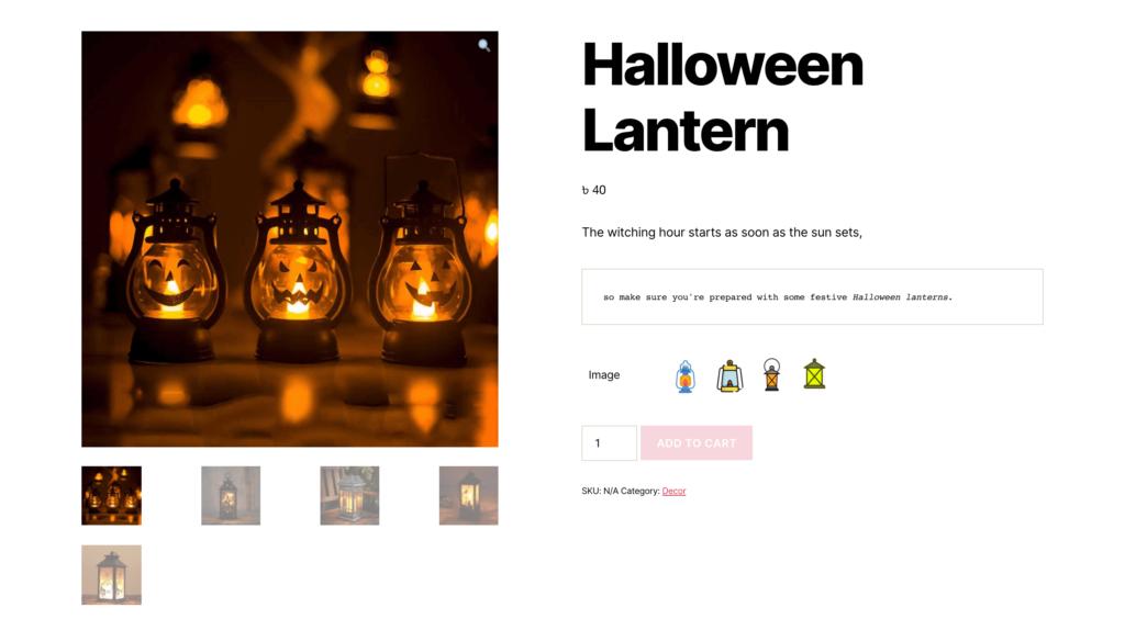 lantern image variation swatches